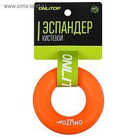 Эспандер кистевой 6,5 см, нагрузка 25 кг, цвет оранжевый