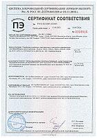Добровольный сертификат (Бесплатный просчет стоимости).