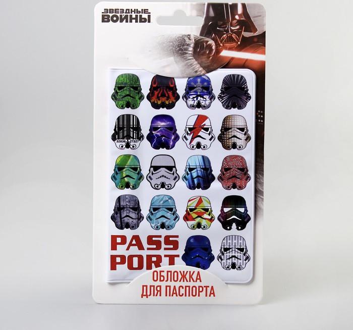 Паспортная обложка «Звёздные войны»