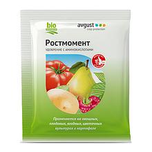 Ростмомент ( удобрение с аминокислотами) 100 гр avgust