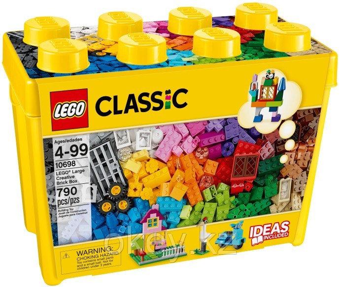 LEGO Classic: Набор для творчества большого размера 10698