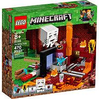 LEGO Minecraft: Портал в Подземелье 21143