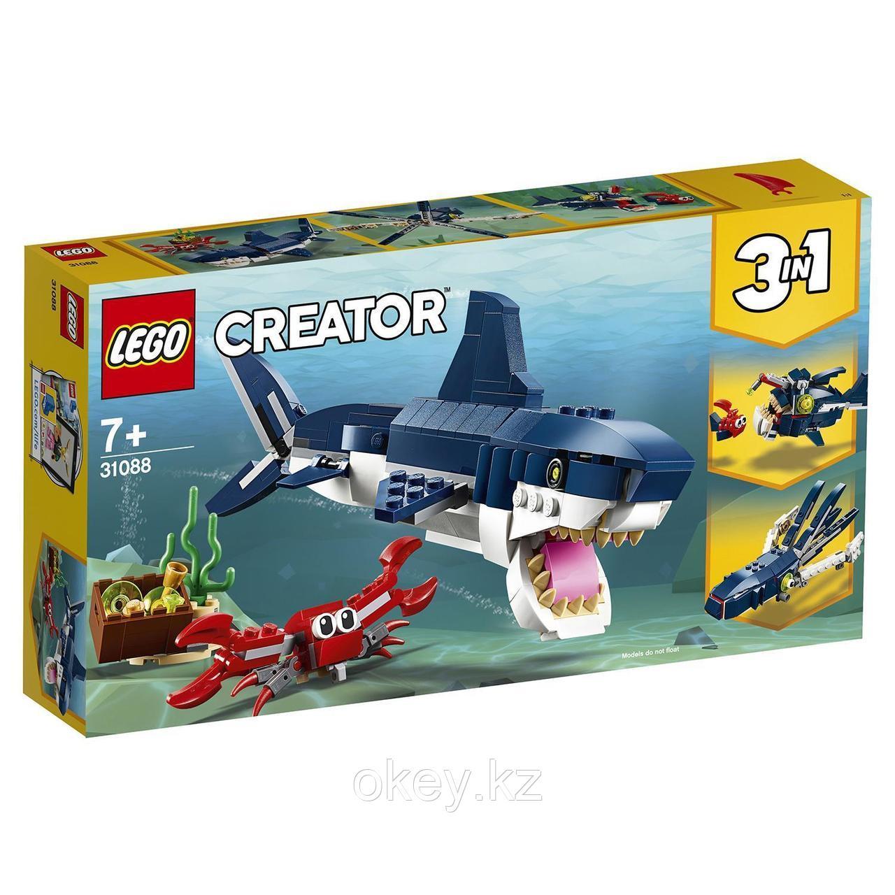 LEGO Creator: Обитатели морских глубин 31088