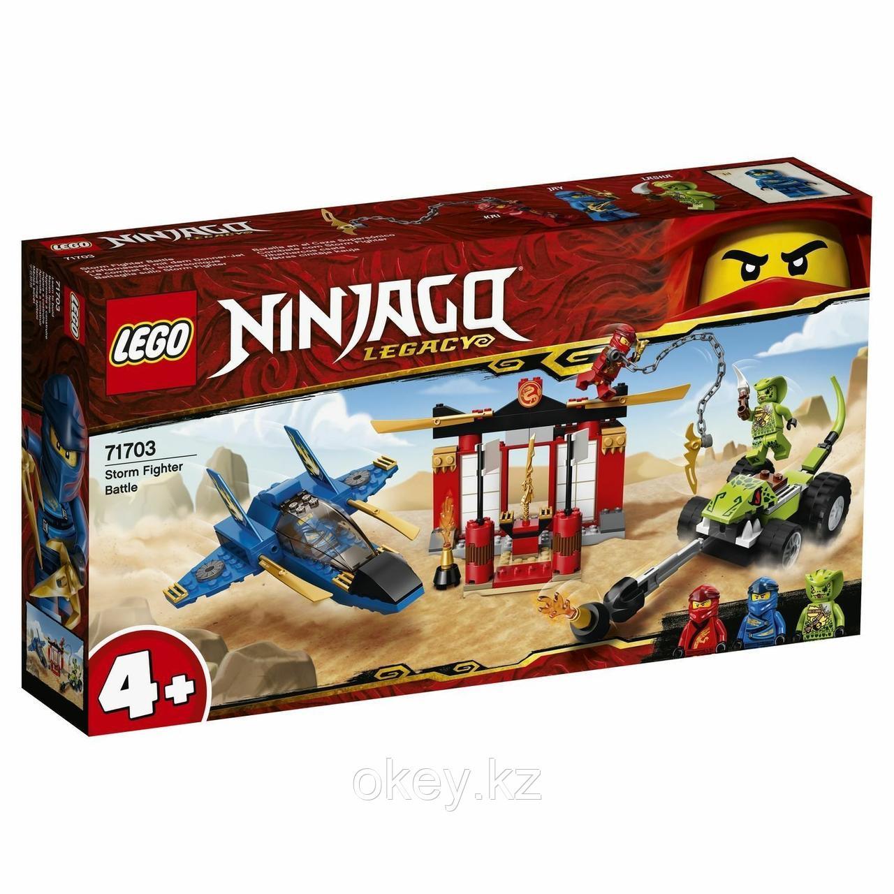 LEGO Ninjago: Бой на штормовом истребителе 71703