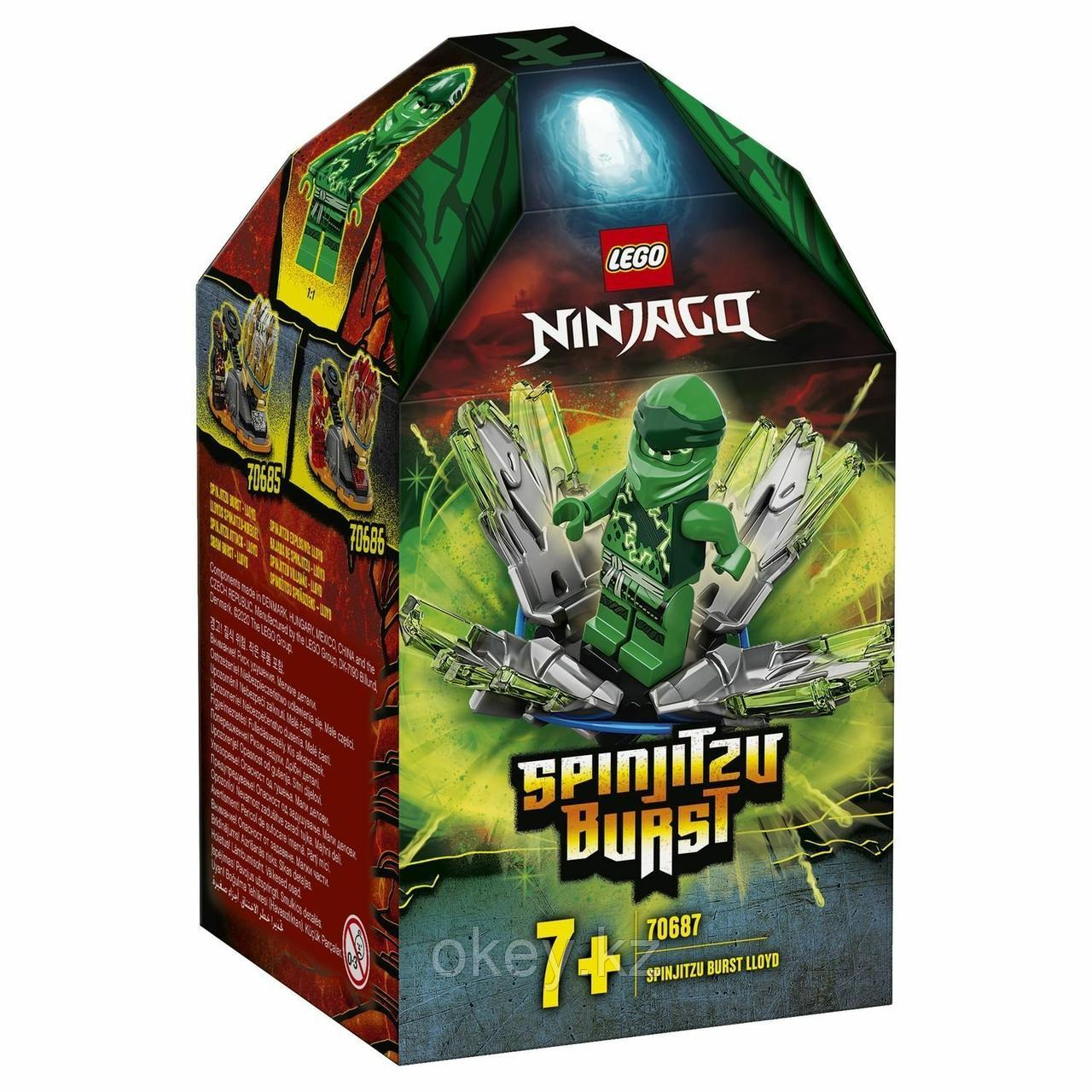 LEGO Ninjago: Шквал Кружитцу-Ллойд 70687