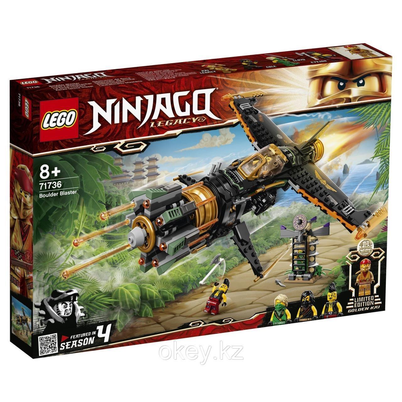 LEGO Ninjago: Скорострельный истребитель Коула 71736