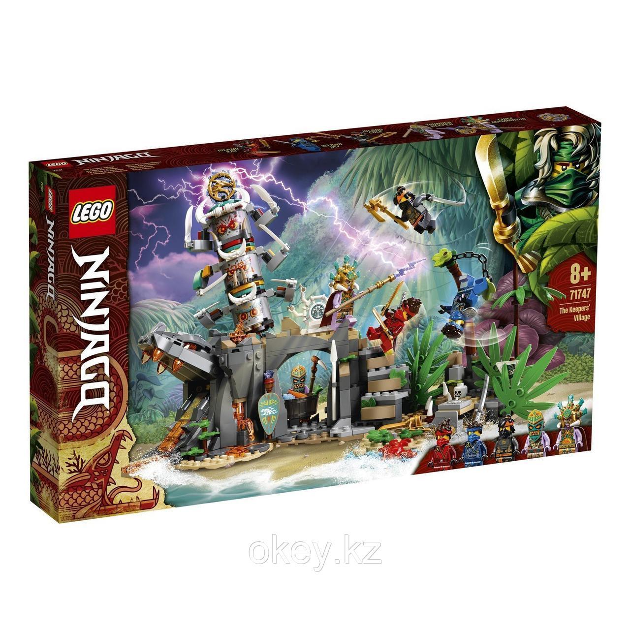 LEGO Ninjago: Деревня Хранителей 71747