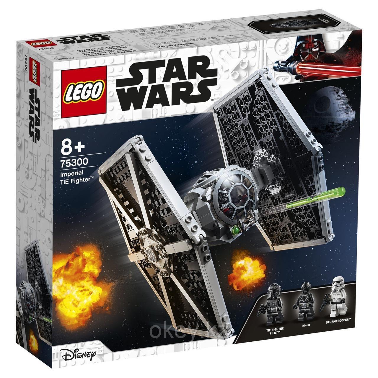 LEGO Star Wars: Имперский истребитель СИД 75300