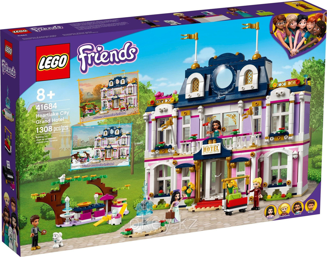 LEGO Friends: Гранд-отель Хартлейк Сити 41684