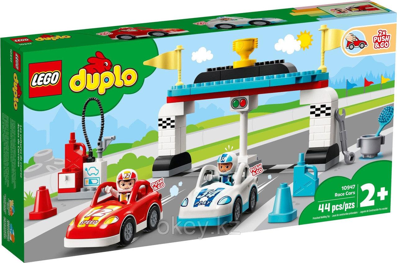 LEGO Duplo: Гоночные машины 10947