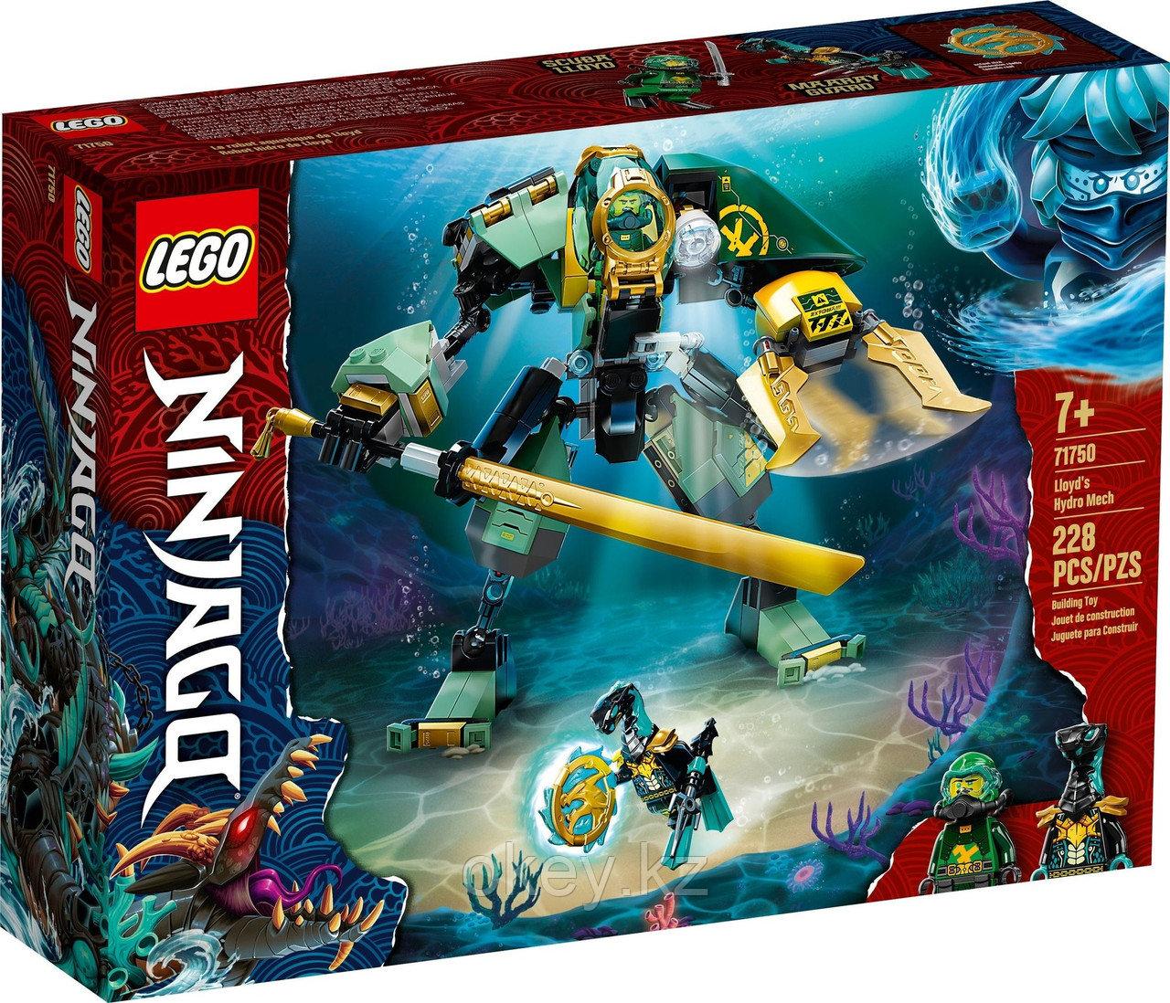 LEGO Ninjago: Водный робот Ллойда 71750