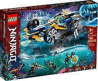 LEGO Ninjago: Спидер-амфибия ниндзя 71752