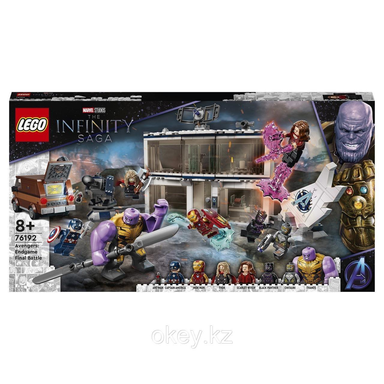 LEGO Super Heroes: Мстители: Финал — решающая битва 76192