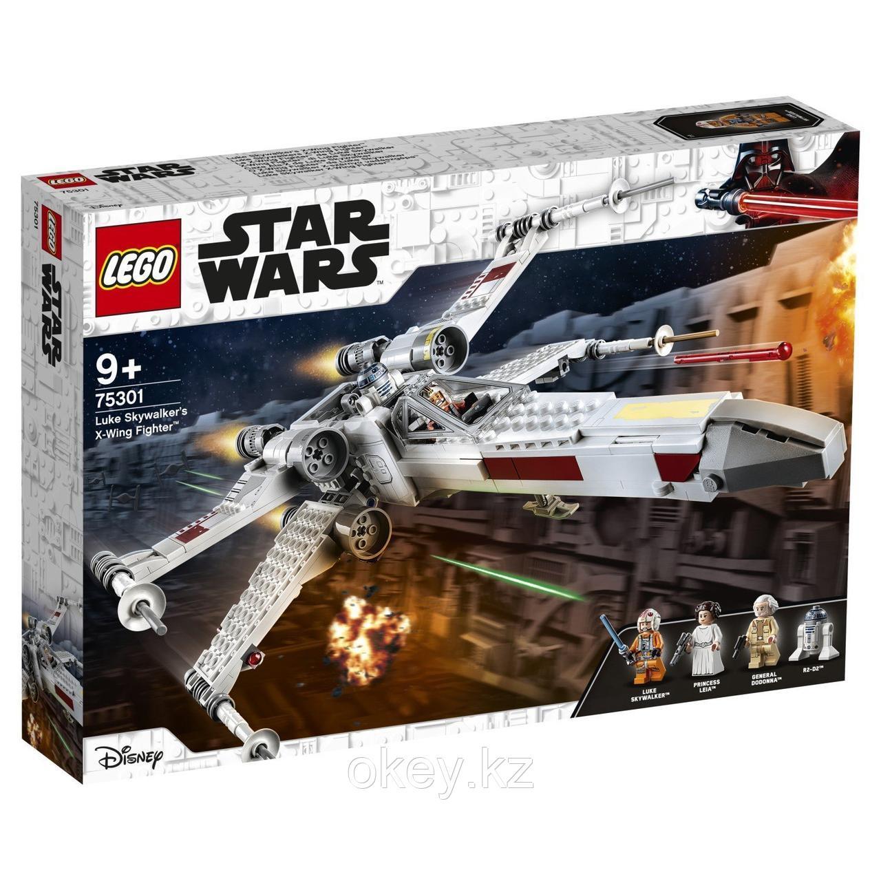 LEGO Star Wars: Истребитель типа Х Люка Скайуокера 75301