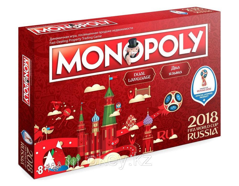Hasbro: Игра настольная Монополия FIFA 2018 ФИФА C55051210
