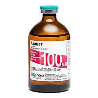 Азивет 100 мл (азитромицин)