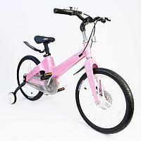 """Велосипед детский (18"""", Розовый/?ыз?ылт)"""