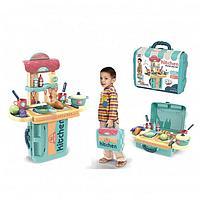 """Игровой набор """"Кухня в чемодане"""" (Pituso, Испания)"""