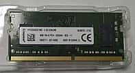 SoDIMM DDR4 4GB Kingston HP32D4S2S1ME-4, 3200, 1.2V