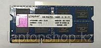 SoDIMM DDR3 2GB Kingston HP594908-HR1-ELFE, PC3-10600S DDR3-1333 204-Pin, 1.5V