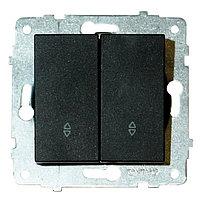 Механизм выключателя проходной 2-клавишный GRANO черный