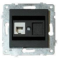 Механизм розетки компьютерной (CAT6) GRANO черный