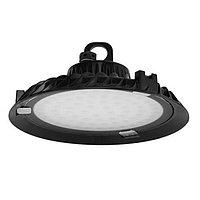 Светодиодный светильник подвесной GORDION-50