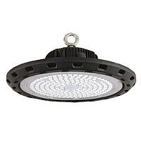 Светодиодный светильник подвесной ARTEMIS-150