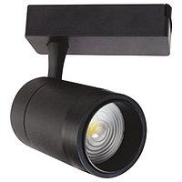Светодиодный светильник трековый MONACO-30 30W черный
