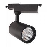Светодиодный светильник трековый LYON-18 18W  черный