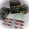 Жизнь похудения - Капсулы для похудения (60 шт)