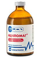 Ациломаг (амоксициллин + энрофлоксацин) 100мл