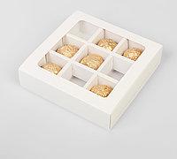 Коробка для конфет 9 ячеек 14,5*14,5*3,5 см
