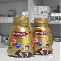 Revital H Витамины для мужчин 60 капсус