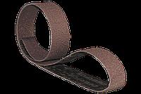 Шлифовальная лента 25 х 762 мм 180G коричневая (для JDBS-5-M)