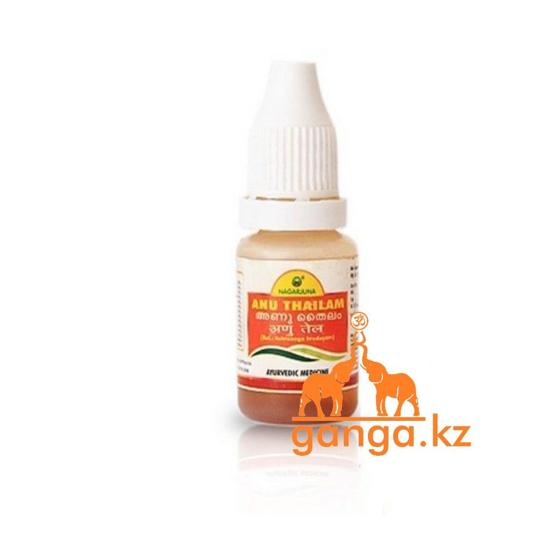 Ану Тайлам - Капли для носа и ушей (Anu Tailam NAGARJUNA), 10 мл.