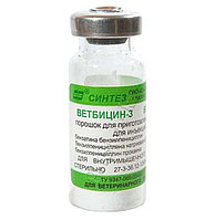 Ветбицин-3 1200000 ед