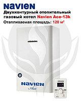 Газовый настенный котел Navien ACE 35k