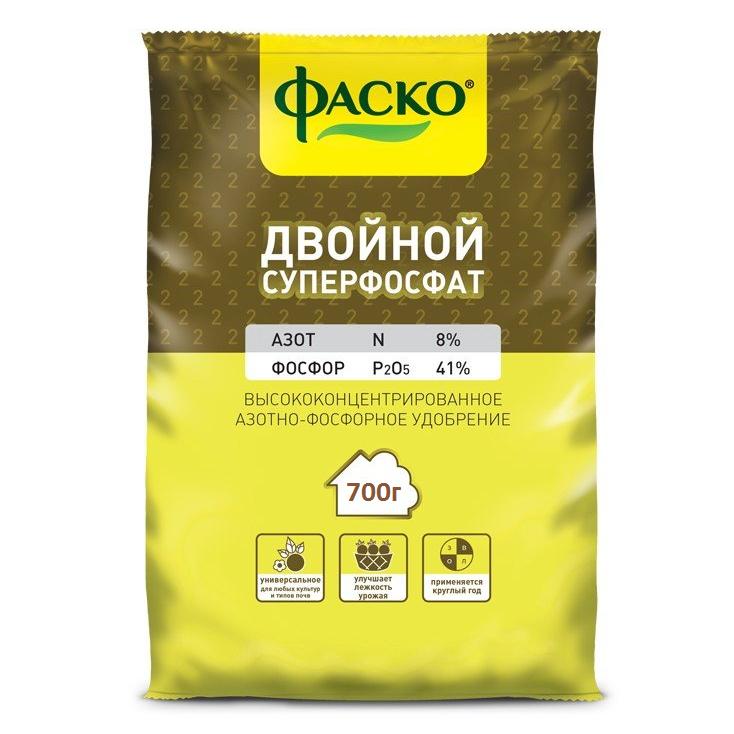 Двойной суперфосфат 0,7 кг  фаско