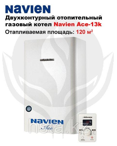 Газовый настенный котел Navien ACE 16k