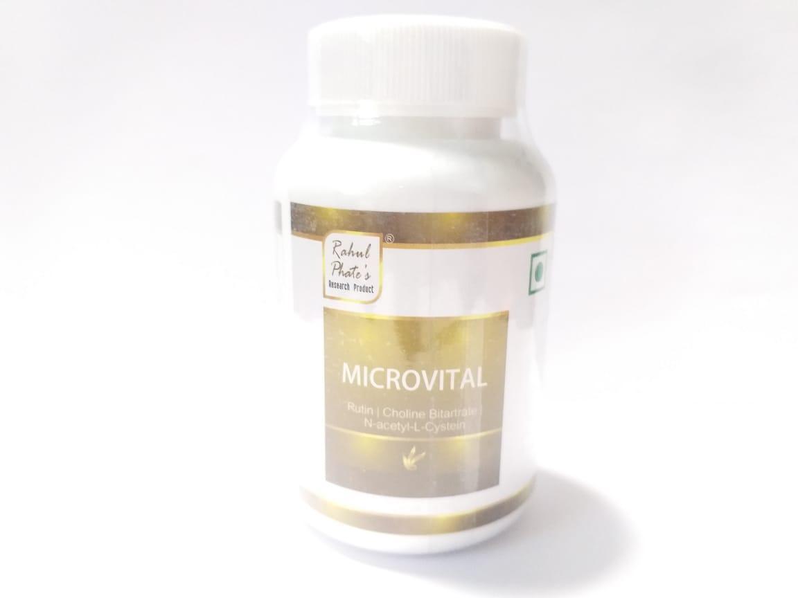 Капсулы Microvital, Rahul, 60 кап, для питания мозга и памяти