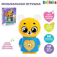 Музыкальная игрушка «Любимый дружок Медвежонок», поёт песни, рассказывает сказки, ушки мигают цветными
