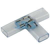 Муфта соединительная T для светодиодной ленты 220 В 13.5х6.5 мм
