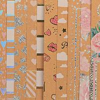 Набор крафтовой бумаги для скрапбукинга с фольгированием «Красота мгновения», 20 х 20 см, 10 листов,