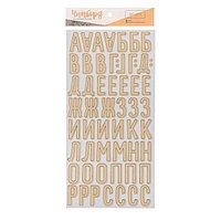 Чипборд алфавит на клеевой основе «Букет невесты», 14 × 27.5 см
