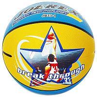 Мяч баскетбольный JOEREX JB33-1