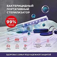 Светильник стерилизатор переносной аккумуляторный бактерицидный LED REXANT