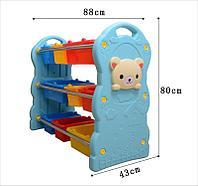 Детский стеллаж для хранения игрушек Мишка