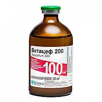 Ветацеф-200 100 мл