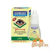 Глазные капли Даймонд (Diamond eye drops DR.GEH), 10 мл